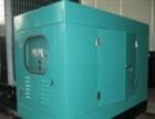 吉林二手发电机组回收-松原市宁江区二手发电机组回收-二手发电