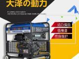 250A柴油发电电焊机管道施工