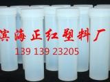 FEP消解管耐高低温厂家供应价格