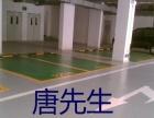 环氧地坪漆,混凝土固化地坪,防腐地坪,丙烯酸地坪