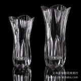 [旭阳]厂家直销 透明水晶玻璃花瓶批发 新款花插 装饰水培 家居