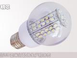 12V-265V玉米灯外壳 LED灯具配件生产厂家