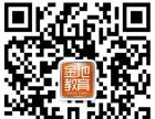 【特色】中医养生美容班