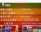 特色中式快餐蒸膳美加盟 中餐 投资金额 1-5万元