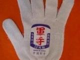 防护手套/劳保手套/针织手套