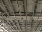 依兰益达石膏天花板制品厂