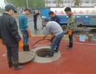 历城区疏通下水道,疏通马桶,清理化粪池,抽粪