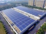 太阳能发电价格 中威新能源