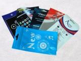 东莞厂家供应复合袋 透明封口复合包装袋 化妆品面膜复合袋