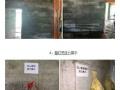 句容泡沫混凝土现浇墙体施工