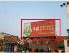 临泉县姜子牙财富广场LED屏