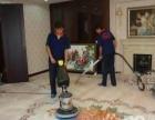 嘉兴保洁公司 专业开荒保洁、旧居清理、空房打扫