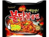 韩国海地村三养超辣拌面140g炒火鸡面 韩国方便面 进口炒面拉面