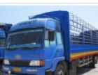 南安到丽水物流专线公司超宽,超高,超重,超长运输