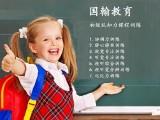 北京市西直門快速提升孩子記憶力訓練輔導班