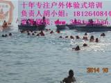 深圳有没有荒岛可以进行拓展培训推荐狼团拓展荒岛生存
