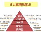 广西香港保险代理,专业办理广西香港保险业务