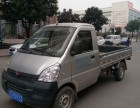 遂宁市周边长途短途都可以家电运输长短途货运搬家
