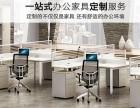 厂家直销 武汉现代简约4人位办公桌 4人位组合式员工电脑桌椅