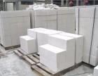 常熟加气块批发隔墙价格包工包料(图)