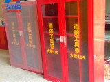 微型消防站柜子消防工具柜消防器材存放柜消防柜厂家直销
