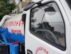万州大型市政管道清洗疏通