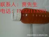 月桂酸二乙醇酰胺LDEA(增稠剂 防锈剂【专业生产,行业推荐】