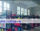 万鑫科技24H营业的高端生活馆