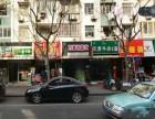 南通崇川区电视塔旁边沿街旺铺 桂林米粉 即买即可收租