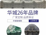 厂家定制frp玻璃钢瓦采光瓦亮瓦透明瓦屋面瓦防腐瓦