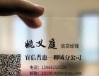 宜信普惠-上市公司 无抵押 无担保-信用借款