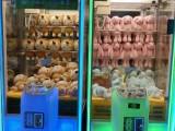 广州娃娃机厂家优质娃娃机批发娃娃机图片新款娃娃机