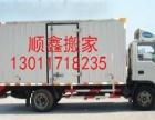 济南到新疆、西藏、青海、内蒙、甘肃专线