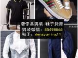 广州高仿奢侈品货源包包 鞋子加微:dengyuming11