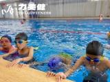 力美健游泳培训班