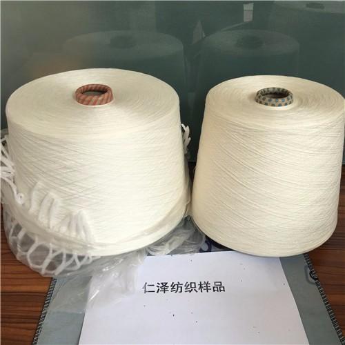 针织竹棉纱21支竹棉50/50配比32支优质竹棉普梳纱40支