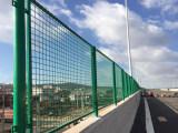 【推荐】衡水物超所值的桥梁护栏网专业的草坪护栏网