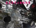 珠海道声奥迪A3音响改装意大利ATI精巧6.3三分频喇叭