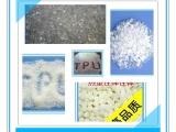 东莞塑胶 压延淋膜TPU|人造皮TPU|