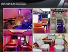 北京豪华商务改装基地 考斯特至尊旗舰版