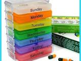 英文彩色小药盒 便携一周 密封药盒 7层折叠小药盒 随身药盒