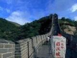 北京八達嶺長城一日游 故宮一日游 北京包車游