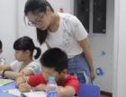 常州小学生4~6年级数学提优拓展辅导班