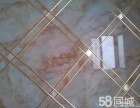 苏州瓷砖美缝 专业瓷砖美缝