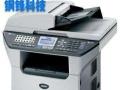 江都打印机维修 办公设备维修