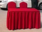 北京活动桌椅租赁 宴会桌椅租赁 大圆桌租赁