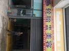 重庆石桥铺杨家坪 沙坪坝轮胎 电瓶 救援