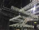 大连活动基础搭建 舞台搭建 桁架搭建 背景板搭建
