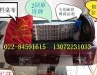 天津自动麻将机专卖 麻将机维修 以旧换新