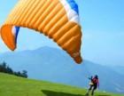 泰安户外拓展训练泰山滑翔伞-带你翱翔天空飞得更高!